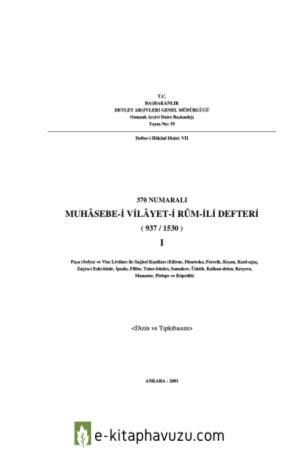 Muhâsebe-İ Vilâyet-İ Rûm-İli Defteri 370 Numaralı