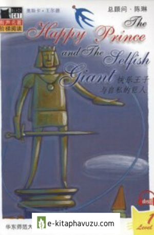 【1】8 The Happy Prince And The Selfish Giant