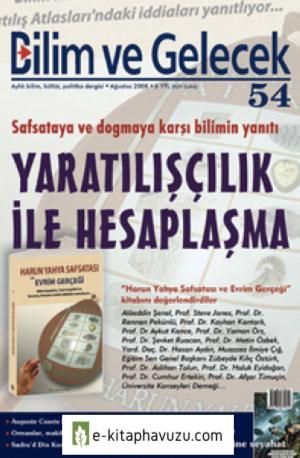Bg 54