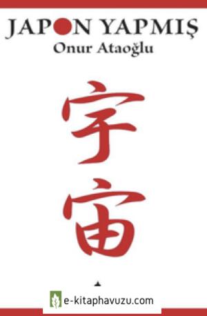 Onur Ataoğlu - Japon Yapmış