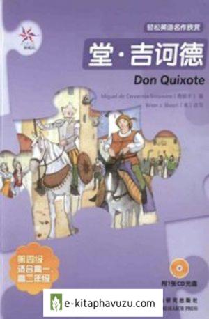 (S4) Don Quixote