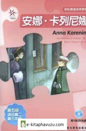 (S5) Anna Karenina