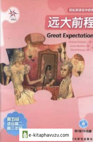(S5) Great Expectations