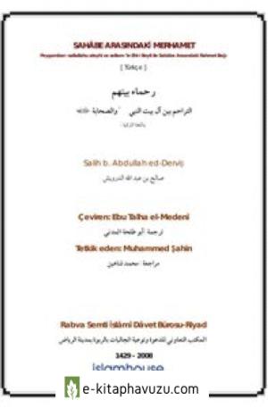Salih Bin Abdullah Ed-Derviş - Sahâbe Arasındaki Merhamet = Ebu Abdulmumin Tekin Mıhçı = kiabı indir