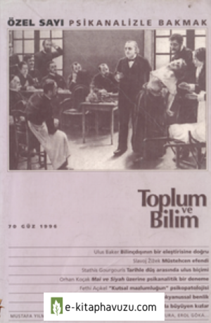 Toplum Ve Bilim Sayı 70 (1996 Güz)